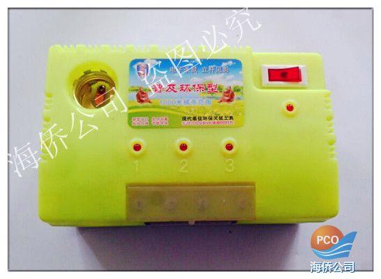 普及环保型电猫 电子捕鼠器