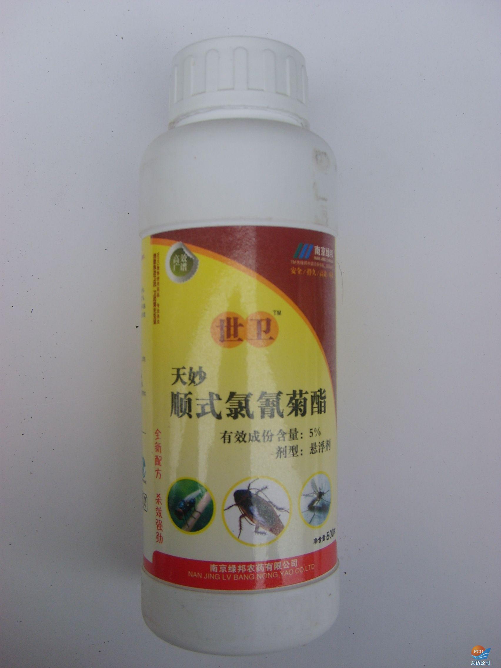 灭蚊蝇药杀虫剂世卫悬浮剂