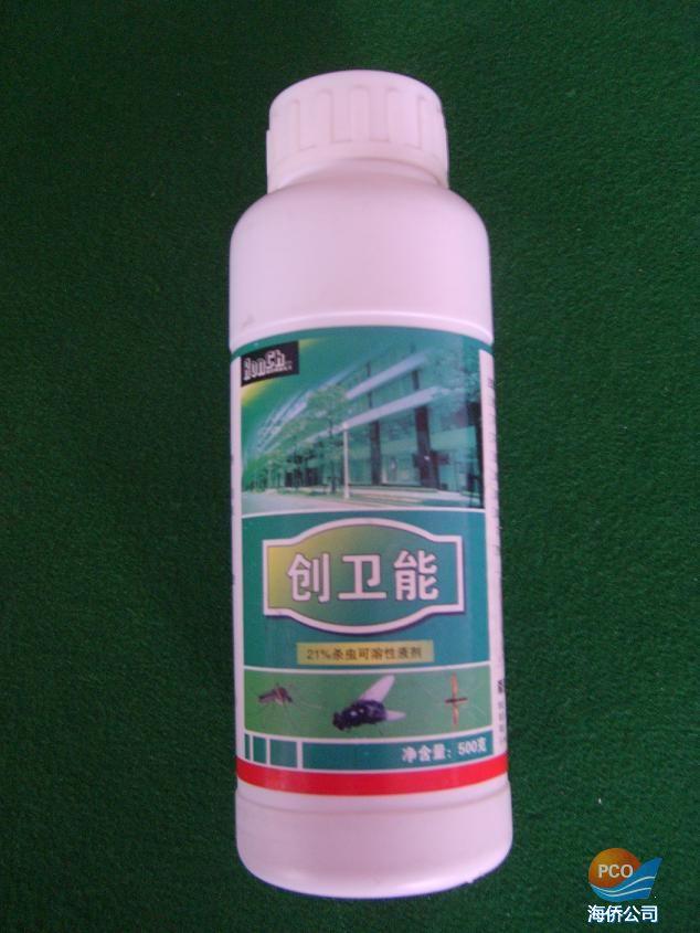 蚊蝇药 长效蚊蝇药创卫能悬浮剂